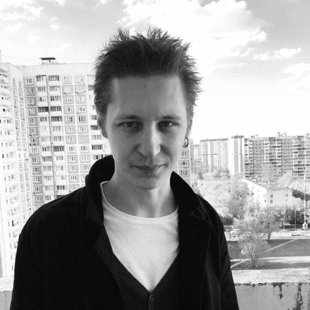 Андрей Бабич Джанк