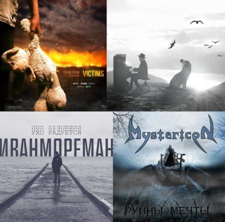 новинки уфимской музыки сентябрь