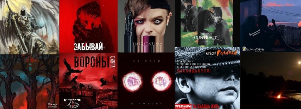 Лучший сингл марта 2020 Уфа