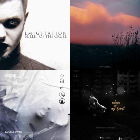 Музыка 2020 Уфа