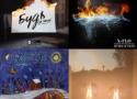 Новинки уфимской музыки: январь 2020