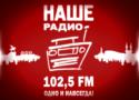 Наше радио Уфа