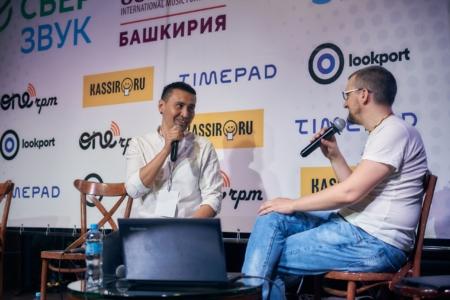 Булат Аминов Уфа Колизиум
