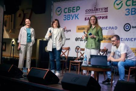 Кассир.ру Колизиум Уфа 2021