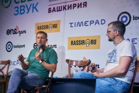Кирилл Шишов Мьюзик Холл 27